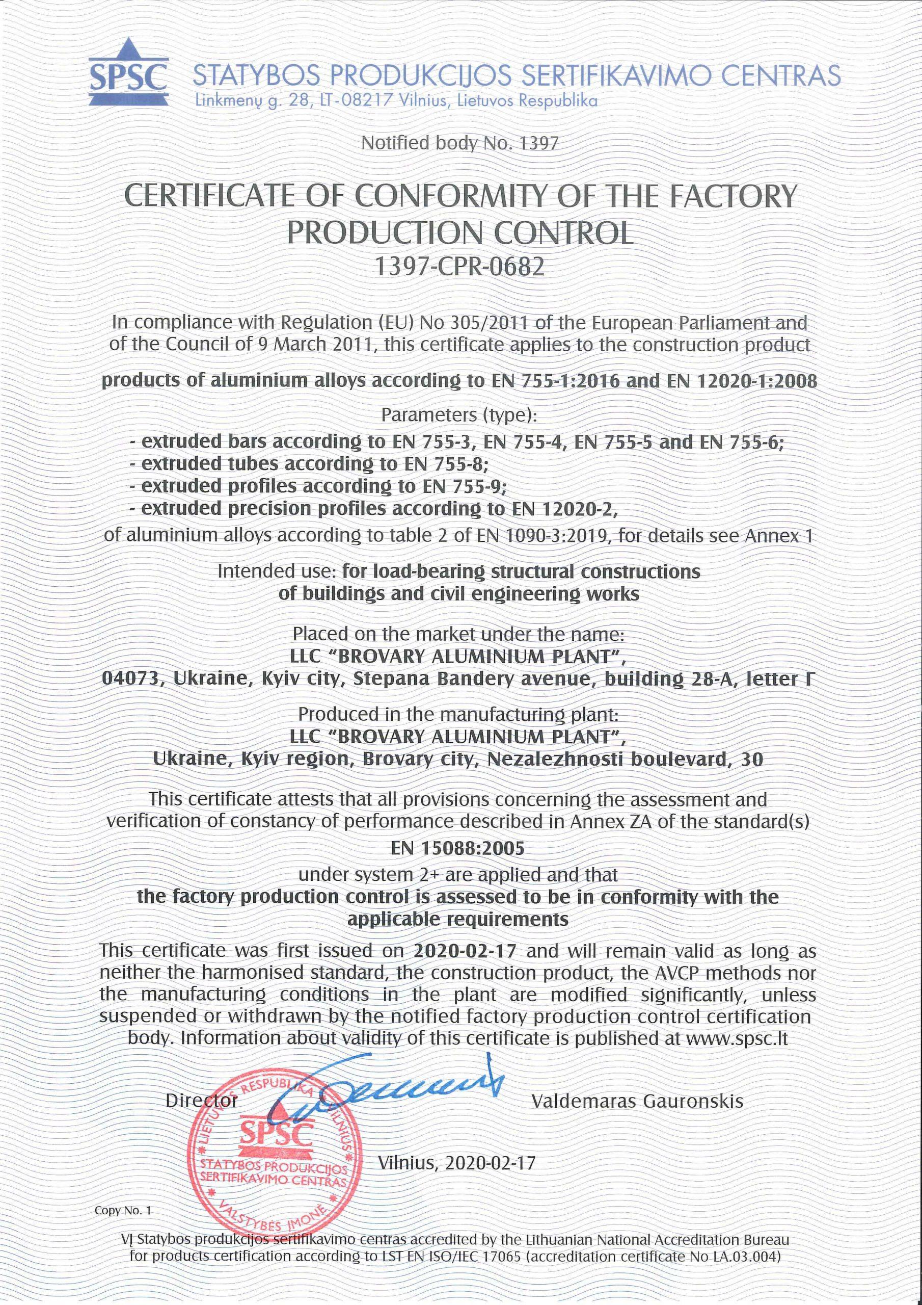 Сертификат alumpro 2